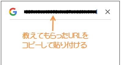 ない 開け ギガ ファイル